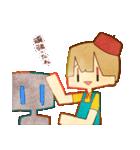 きみへ!(個別スタンプ:03)
