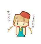 きみへ!(個別スタンプ:04)