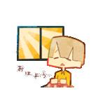 きみへ!(個別スタンプ:05)