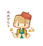 きみへ!(個別スタンプ:08)