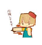 きみへ!(個別スタンプ:09)