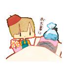 きみへ!(個別スタンプ:10)