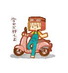 きみへ!(個別スタンプ:11)
