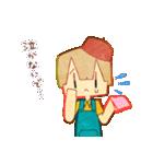 きみへ!(個別スタンプ:13)