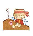 きみへ!(個別スタンプ:14)