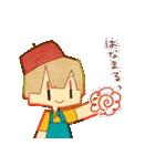 きみへ!(個別スタンプ:17)