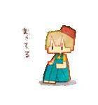 きみへ!(個別スタンプ:18)