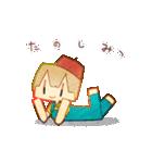 きみへ!(個別スタンプ:23)