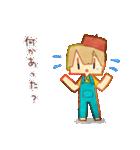 きみへ!(個別スタンプ:24)