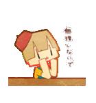 きみへ!(個別スタンプ:25)