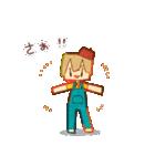 きみへ!(個別スタンプ:26)