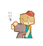 きみへ!(個別スタンプ:27)
