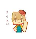 きみへ!(個別スタンプ:28)