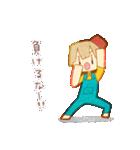 きみへ!(個別スタンプ:30)