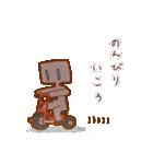 きみへ!(個別スタンプ:33)