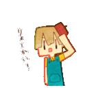 きみへ!(個別スタンプ:34)