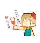 きみへ!(個別スタンプ:35)