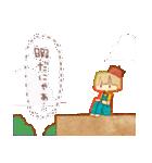 きみへ!(個別スタンプ:37)
