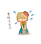 きみへ!(個別スタンプ:38)