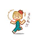 きみへ!(個別スタンプ:40)