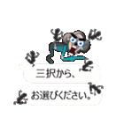 三択の嵐!(個別スタンプ:01)