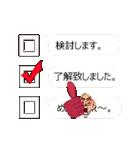 三択の嵐!(個別スタンプ:3)