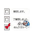 三択の嵐!(個別スタンプ:4)