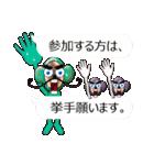 三択の嵐!(個別スタンプ:5)