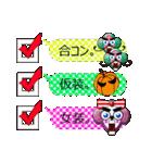 三択の嵐!(個別スタンプ:6)