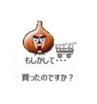 三択の嵐!(個別スタンプ:09)