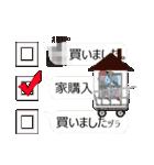 三択の嵐!(個別スタンプ:10)