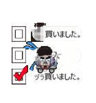 三択の嵐!(個別スタンプ:11)