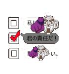 三択の嵐!(個別スタンプ:14)