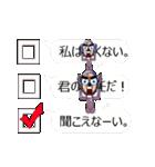三択の嵐!(個別スタンプ:16)