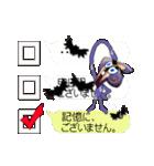 三択の嵐!(個別スタンプ:19)