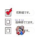 三択の嵐!(個別スタンプ:22)