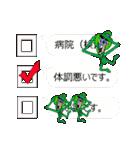 三択の嵐!(個別スタンプ:23)