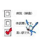 三択の嵐!(個別スタンプ:24)