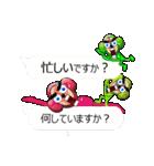 三択の嵐!(個別スタンプ:29)