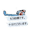 三択の嵐!(個別スタンプ:32)