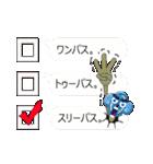 三択の嵐!(個別スタンプ:39)