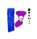 碧衣スイミングのおしゃべりスタンプ(個別スタンプ:11)