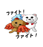 らぶクマ~応援編~(個別スタンプ:01)