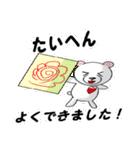 らぶクマ~応援編~(個別スタンプ:03)
