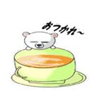 らぶクマ~応援編~(個別スタンプ:04)