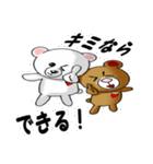 らぶクマ~応援編~(個別スタンプ:05)