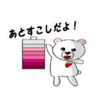 らぶクマ~応援編~(個別スタンプ:06)