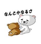 らぶクマ~応援編~(個別スタンプ:07)