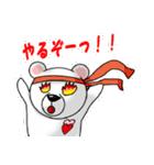 らぶクマ~応援編~(個別スタンプ:08)