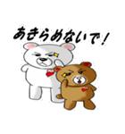 らぶクマ~応援編~(個別スタンプ:10)